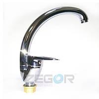 Смеситель Zegor PUD4-A для кухни Ф35 145