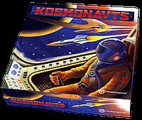 Настольная игра Космонавты Kosmonauts