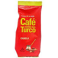 Натуральный молотый кофе Cafe molido tipo Turco Canela 100г
