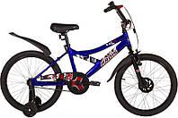 "Велосипед Ardis Brave-Eagle BMX 20"" алюминиевая рама"