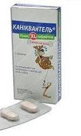 Каниквантель Плюс XL  для собак от глистов 1 таблетки