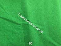 Креп-шифон 10,12
