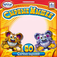 Настольная игра-головоломка    Сырные мышки (Say Cheese)