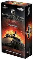 World of Tanks Rush Второй фронт- дополнение