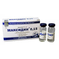 Максидин 0,15 (Maxidin 0,15)-глазные капли (упаковка 5 флаконов)