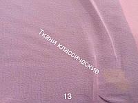 Креп-шифон 13
