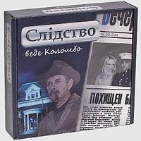 Настольная игра Расследование(Cluedo)