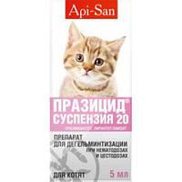 Празицид суспензия для котят, 5 мл ( Api-San )