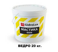 GIDROLUX Мастика гидроизоляционная битумно-эмульсионная  «БиЭМ»