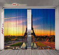 Штора 3D Парижский закат
