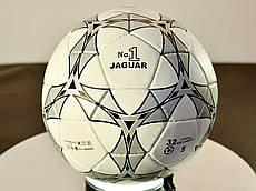 Мяч футбольный JAGUAR( 5 слоев)