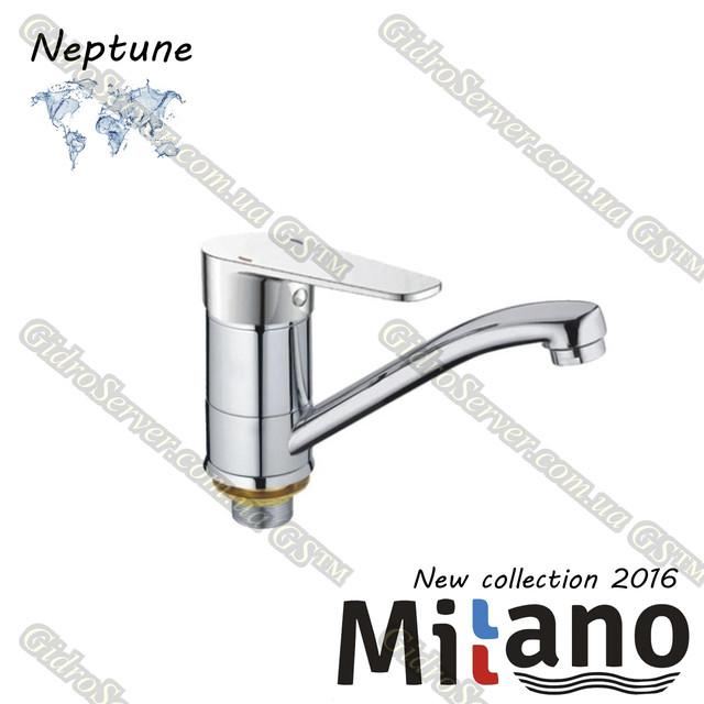Смеситель для умывальника Neptune ML-300N от торговой марки Millano.