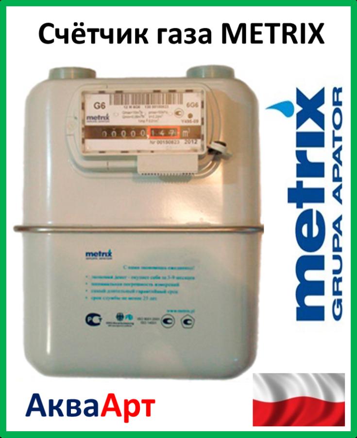 Metrix G10