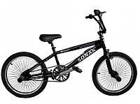 "Велосипед Ardis Maverick FR-Style 20"""