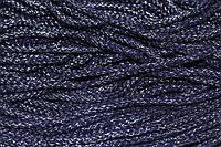 Шнур акрил 6мм.(100м) т. синий+серебро, фото 1