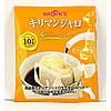 Японский молотый кофе в порционном пакетике «Kilimanjaro»