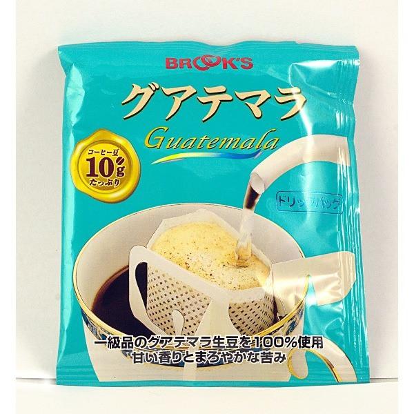 Японський мелену каву в порційному пакетику «Guatemala»