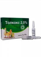Толкокс 2,5% ампули 1 мл №10