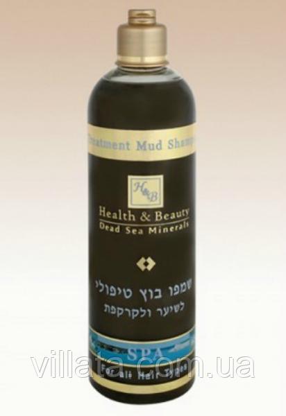 Шампунь с лечебными грязями Health&Beauty Израиль 400 мл