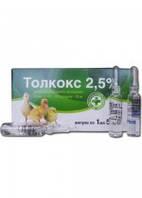 Толкокс 2,5% ампули 1 мл №50