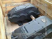Редукторы цилиндрические двухступенчатые горизонтальные РМ-250 РМ-350 РМ-400 РМ-500 РМ-650 РМ-750