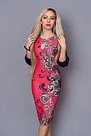 Эффектное праздничное платье приталенное с роскошным принтом оригинальный вырез декольте