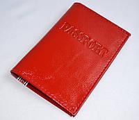 Обложка для паспорта красная женская лаковая