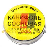 Канифоль сосновая (10 граммовая железная банка)
