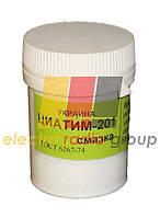 Смазка циатим 201, 30 грамм, Морозо - и водостойкая смазка − 60 до +90 °С.