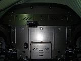 Металлическая (стальная) защита двигателя (картера) Kia Sportage III (2010-) (2,0 Б), фото 2