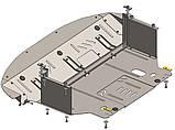 Металлическая (стальная) защита двигателя (картера) Kia Sportage III (2010-) (2,0 Б), фото 3