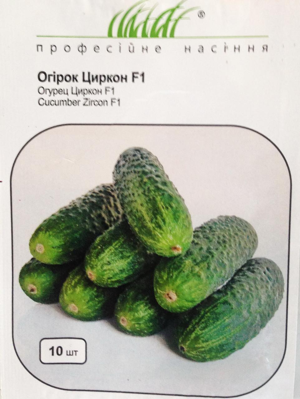 Семена огурца Циркон F1 20 шт.