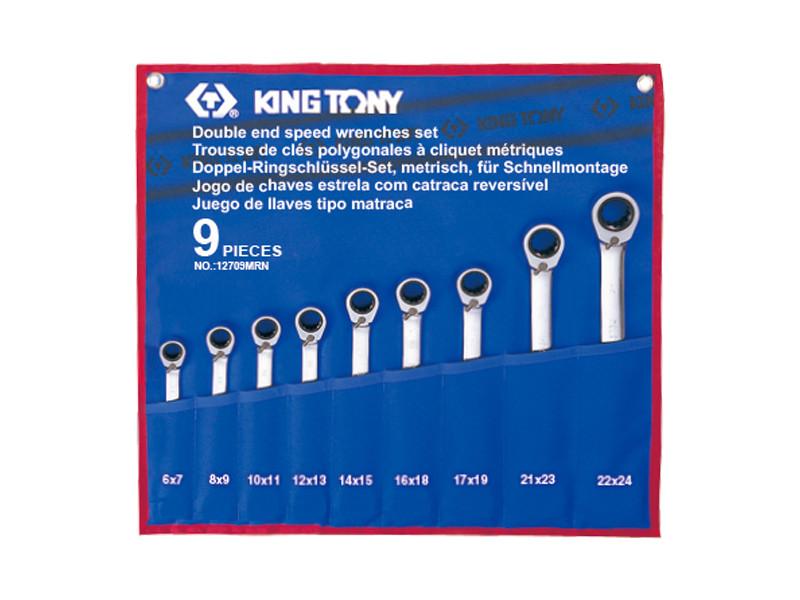 Набор ключей накидных с трещоткой 9ед