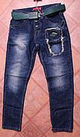 Женские турецкие джинсы бойфренды Red Bluе