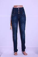 Женскиe джинсы с корсетом, размеры 25.26.27.