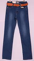 Женские зауженные джинсы Miss Roksi большого размера