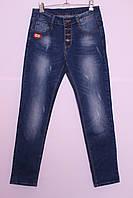 Женские  джинсы бойфренды New Jeans код 5645