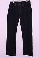 Мужские джинсы большие размеры без потертостей код 601