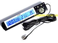 Часы термометр VST 7043 для автомобиля