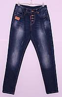 Женские  джинсы бойфренды New Jeans