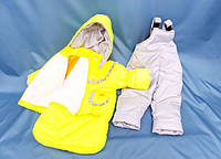 Костюм-тройка (конверт-костюм) демисезонный для девочки желтый