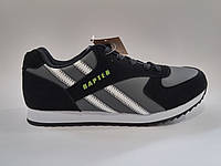 Мужские легкие удобные стильные польские кроссовки 41 Rapter