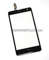 Сенсорный экран (тачскрин) для Nokia 625 Lumia черный high copy