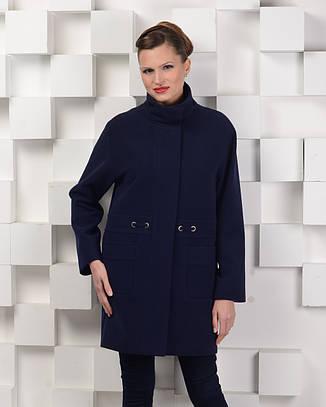 Пальто oversize кашемир
