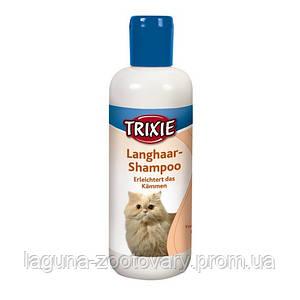 *Шампунь для длинношерстных кошек 250мл