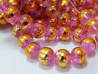 Бусины стеклянные с золотой полосой, диаметр 8 мм - 1 шт