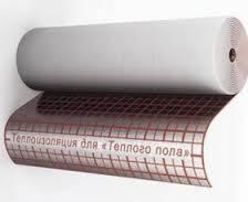 """Полотно c розміткою """"Тепла підлога"""", шир.100см, товщ. 5 мм (1м*50м)"""
