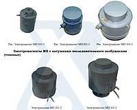 Электромагниты МП 101-1 МП 201-1 МП 301-1