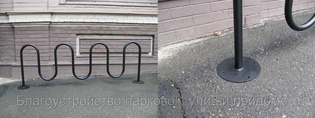 велопарковка змейка на 5-9 мест