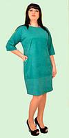 Женские платья больших размеров Lubira